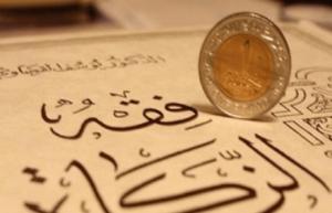 finanza islamica